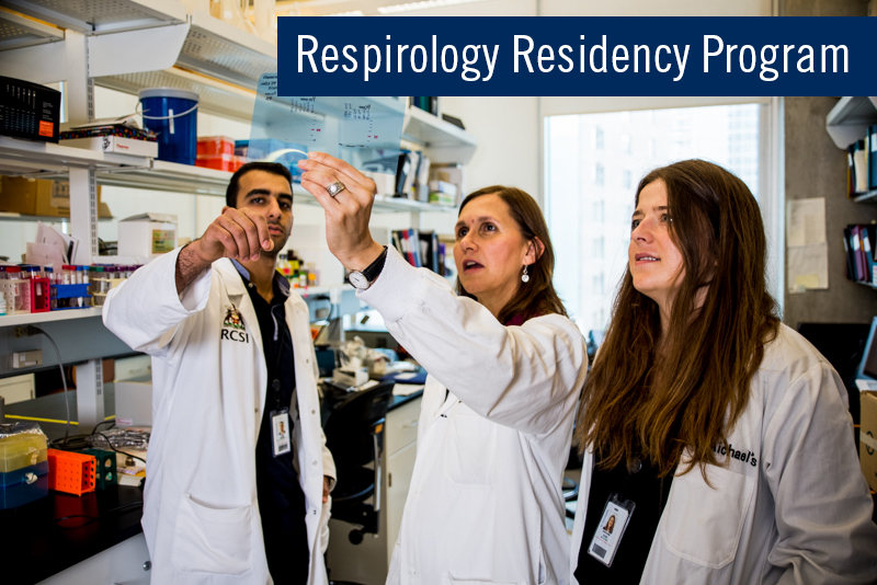 Respirology_residency